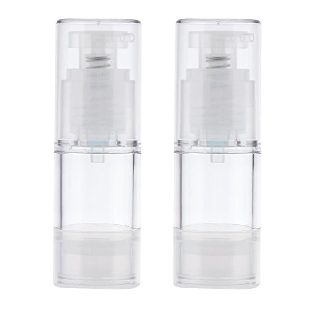 ポンペイ想定する霜Blesiya 2個 空ボトル ポンプボトル ローション コスメ ティック クリームボトル エアレスポンプディスペンサー 3サイズ選べる - 15ml