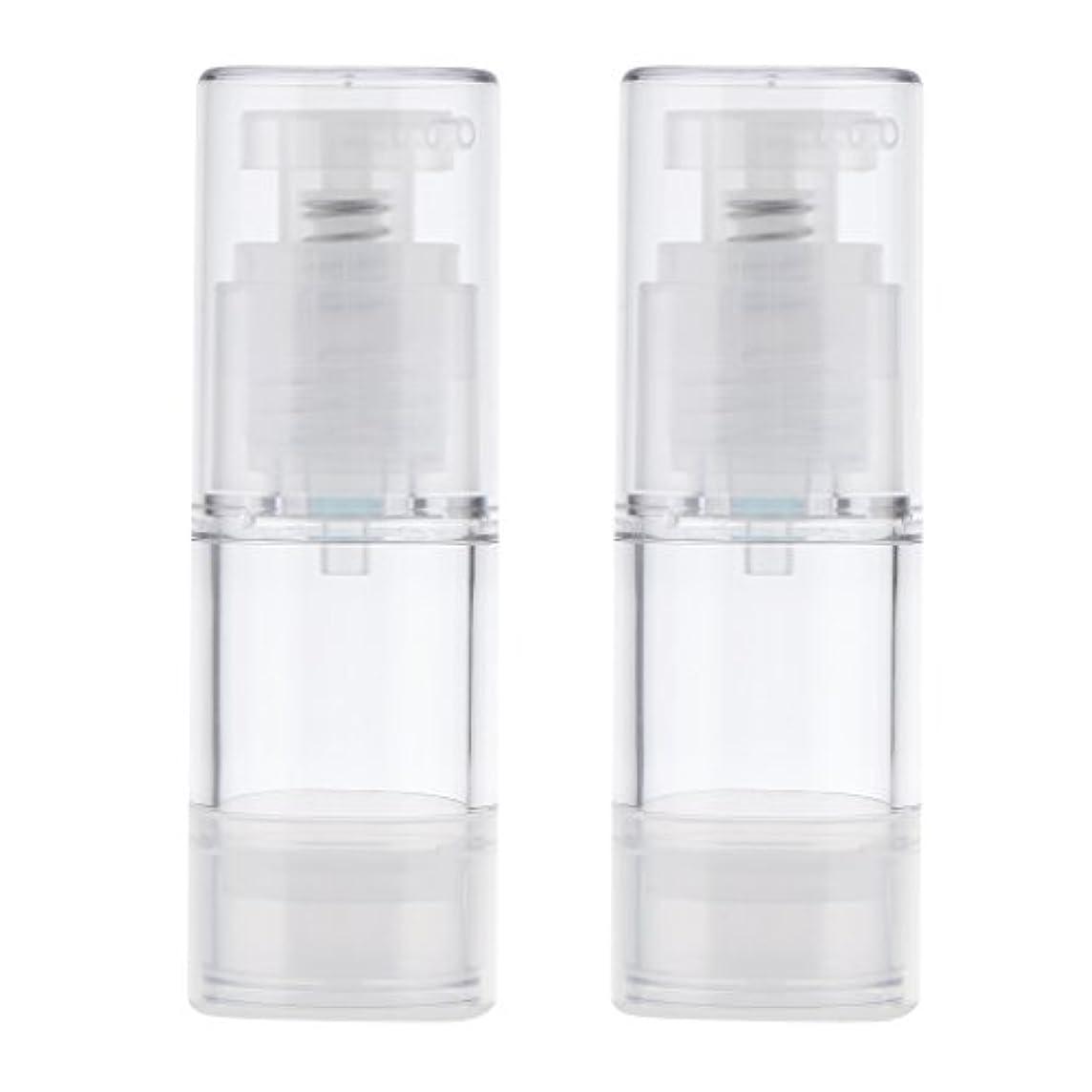 アイザック回転水陸両用2個 空ボトル ポンプボトル ローション コスメ ティック クリームボトル エアレスポンプディスペンサー 3サイズ選べる - 15ml
