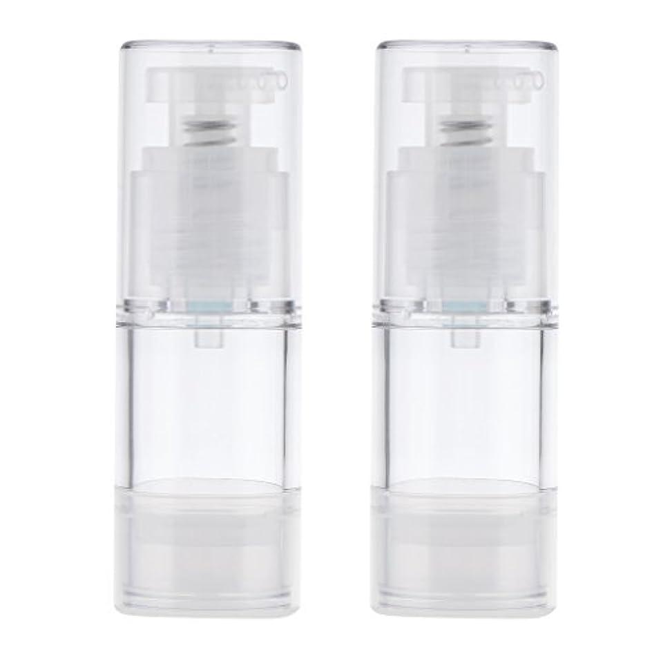 征服するスナック植物のBlesiya 2個 空ボトル ポンプボトル ローション コスメ ティック クリームボトル エアレスポンプディスペンサー 3サイズ選べる - 15ml