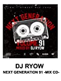 DJ RYOW(ディージェーリョウ))/ NEXT GENERATION 91 -MIX CD-
