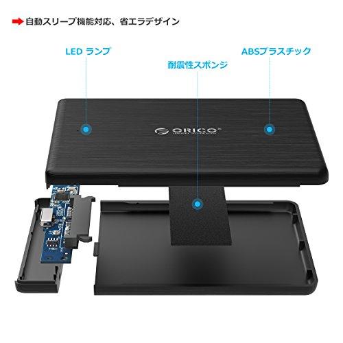 ORICO 2.5インチ HDD/SSD ケース USB3.0接続 SATA 3.0 ハードディスクケース UASP対応 2TBまで 9.5mm/7mm厚両対応 工具不要 指紋防ぐ 2189U3