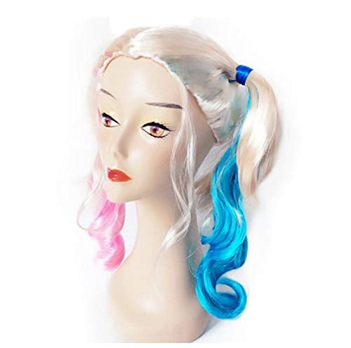 全能変換解明する女性ピエロウィッグフォームサーカスコミック鼻マスクパーティー用品コスプレ衣装マジックドレスパーティー用品ハロウィントリックパーティーの好意