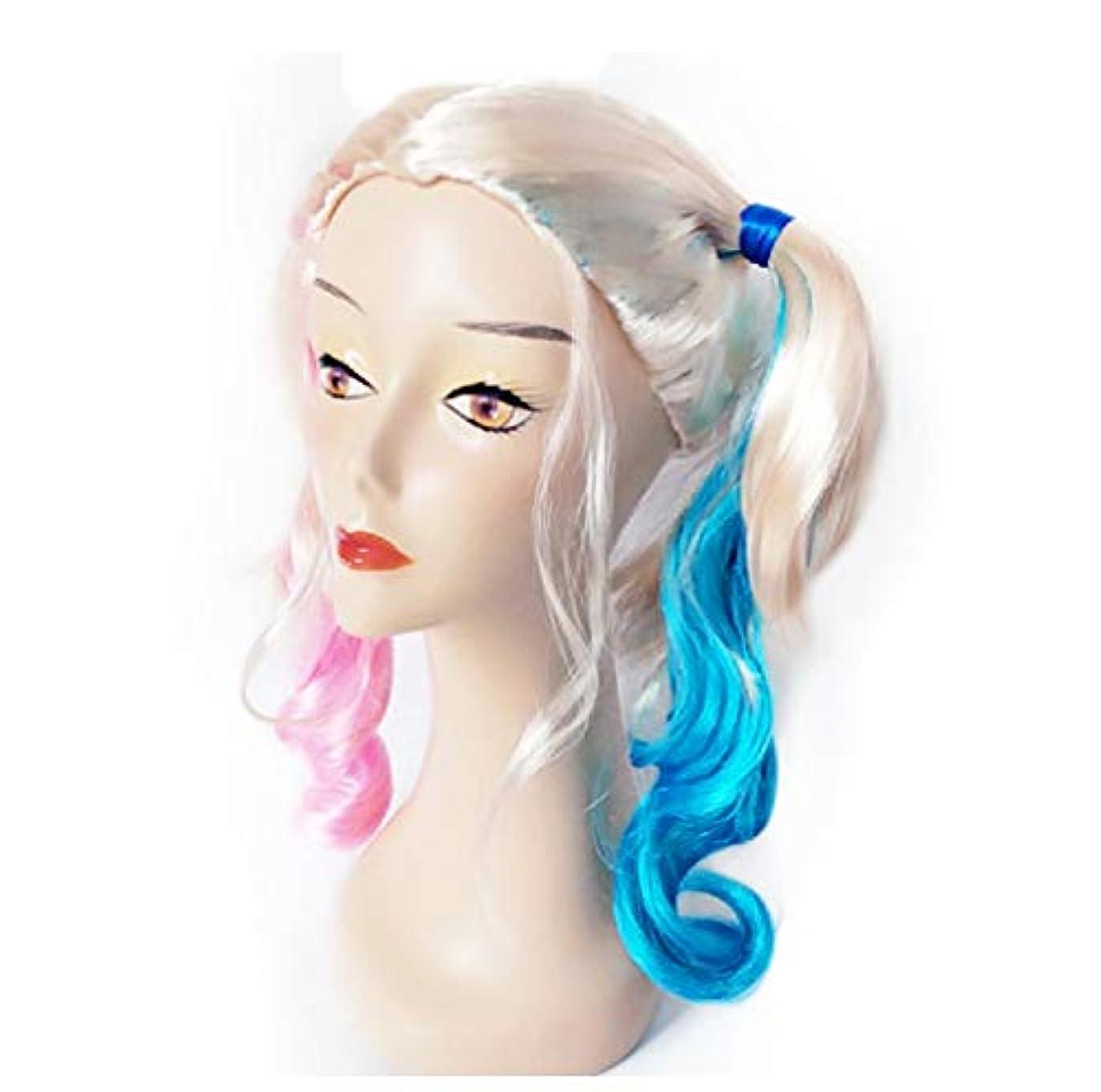 地震観察ハング女性ピエロウィッグフォームサーカスコミック鼻マスクパーティー用品コスプレ衣装マジックドレスパーティー用品ハロウィントリックパーティーの好意