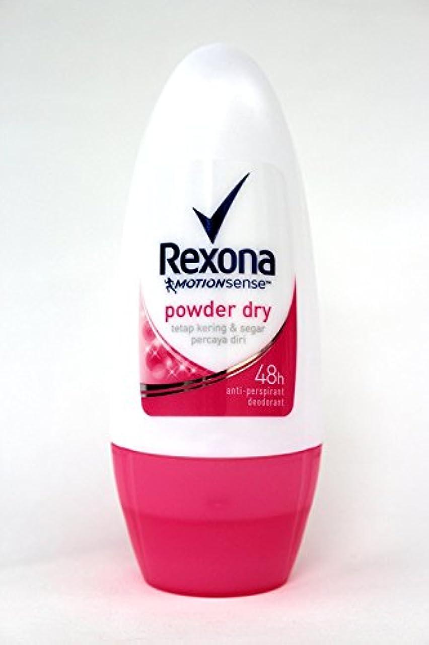 レクソーナ(女性用)制汗剤ロールオンタイプ 40ml [並行輸入品][海外直送品] パウダードライ