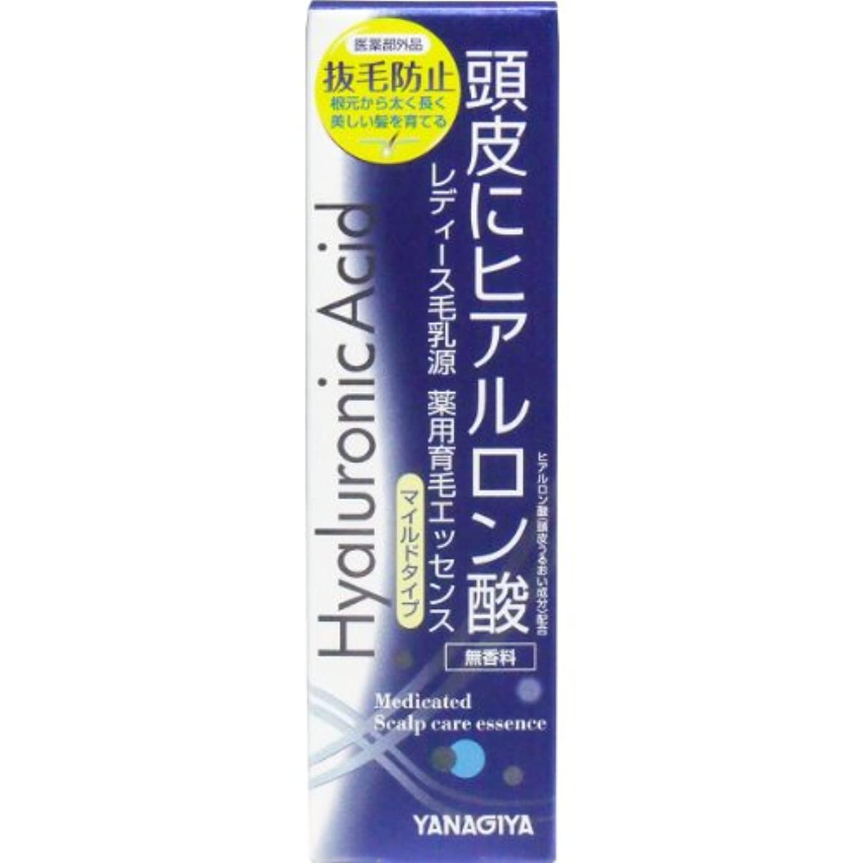 のために暗記する効能あるレディース毛乳源 薬用育毛エッセンス マイルドタイプ 無香料 150mL