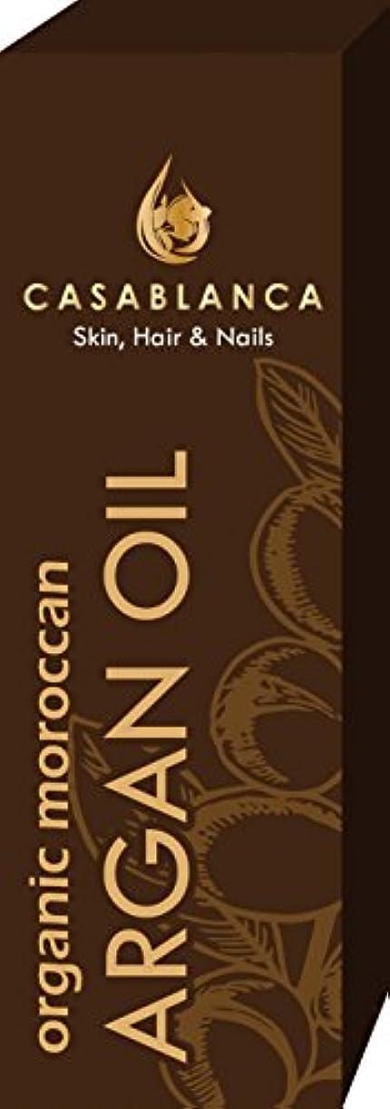 ミントありがたい枯渇するオーガニック モロッカン ピュアアルガンオイル / CASABLANCA(カサブランカ) ボディケア(スキンケア、ヘアーケア & ネイルケア) オイル 50ml