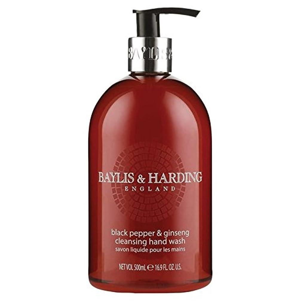 落胆させるお風呂を持っている書士Baylis & Harding Black Pepper & Ginseng Hand Wash 500ml - ベイリス&ハーディングブラックペッパー&人参のハンドウォッシュ500ミリリットル [並行輸入品]