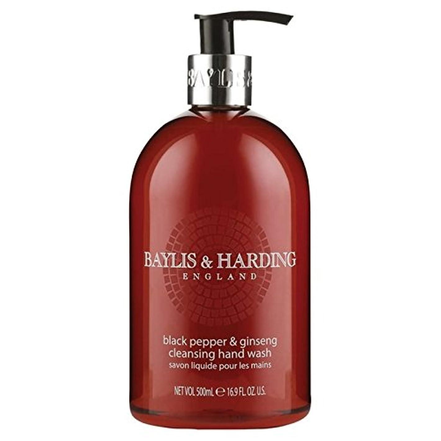 雨の石油取るに足らないベイリス&ハーディングブラックペッパー&人参のハンドウォッシュ500ミリリットル x4 - Baylis & Harding Black Pepper & Ginseng Hand Wash 500ml (Pack of...