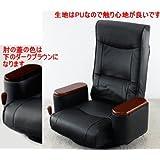 回転式肘付座椅子ボックス付83-970