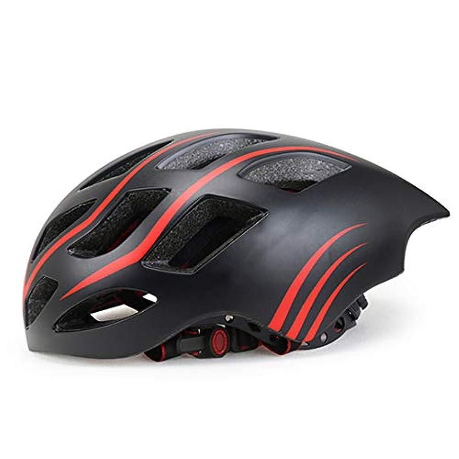 一生そこから汚染されたヘルメット HCGS 自転車 超軽量一体成型ライディングロードバイクレーシング自転車安全