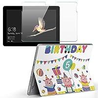 Surface go 専用スキンシール ガラスフィルム セット サーフェス go カバー ケース フィルム ステッカー アクセサリー 保護 誕生日 ブタ ポップ 013992