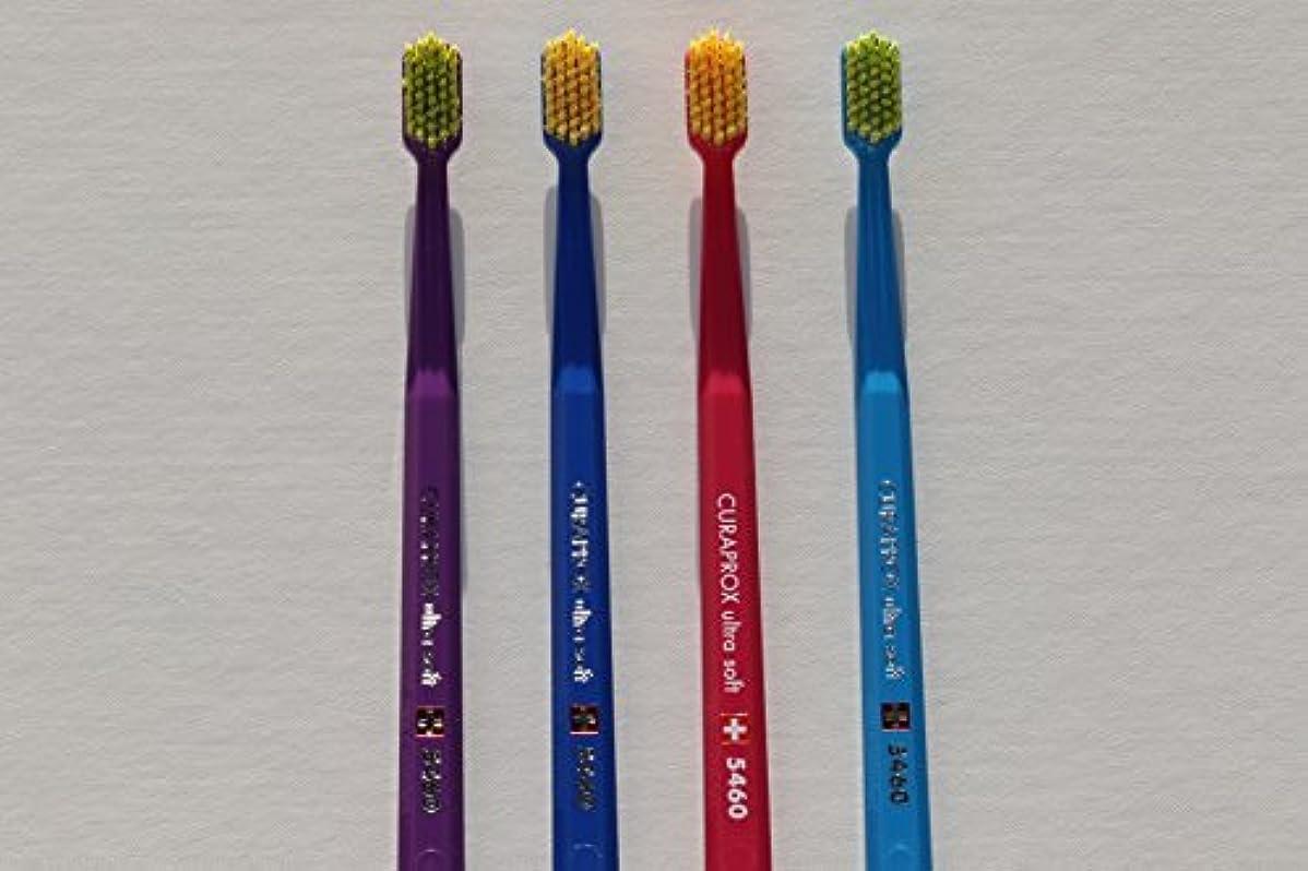 駐地一光Ultra soft toothbrush, 4 brushes, Curaprox 5460. Better cleaning, softer feeling in vibrant His & Hers colours...
