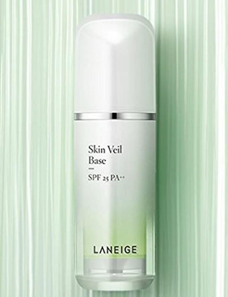 作家横に幻影[LANEIGE] Skin Veil Base SPF25 PA++ 30ml/[ラネージュ]スキンベールベース SPF25 PA++ 30ml (# 60 Mint Green/ミントグリーン) [並行輸入品]