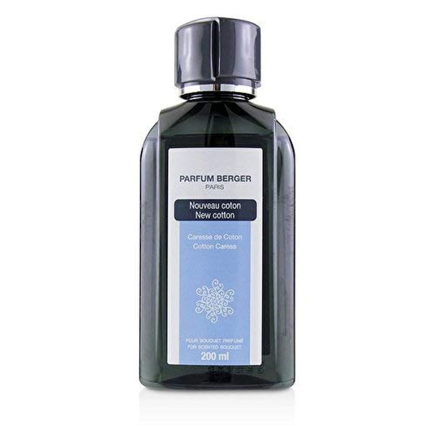 あなたのもの不従順お風呂を持っているランプベルジェ Bouquet Refill - Cotton Caress 200ml並行輸入品