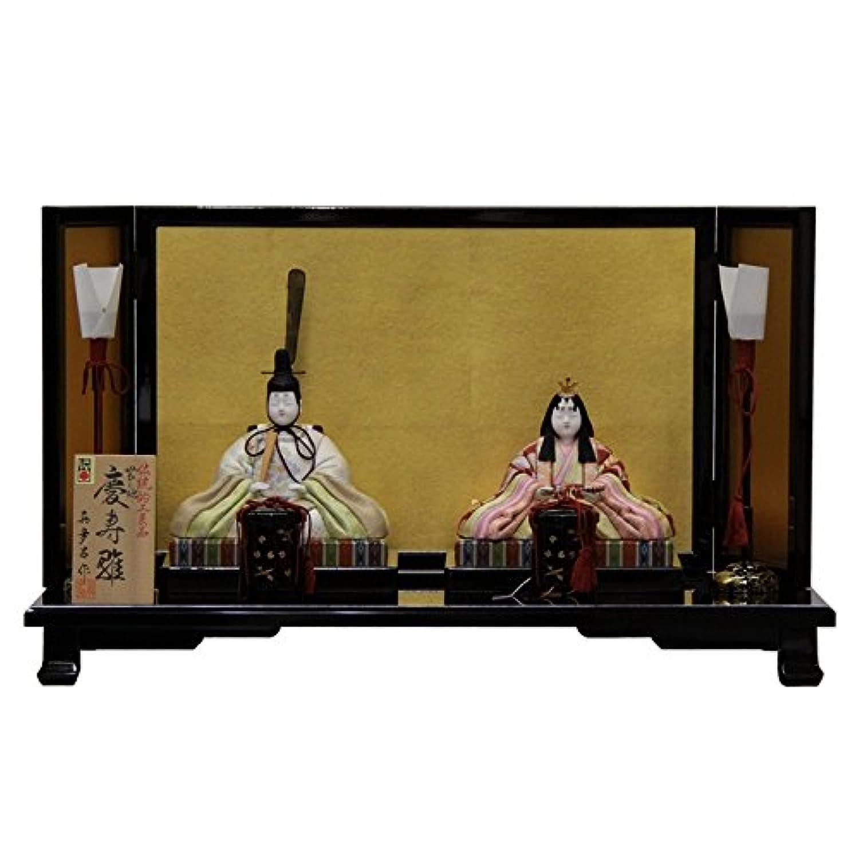 雛人形 平飾り木目込み親王 帯地慶寿雛25095 幅60cm 3mk18 真多呂 伝統的工芸品