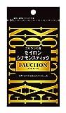 FAUCHON袋入セイロンシナモンスティック 10g ×5袋