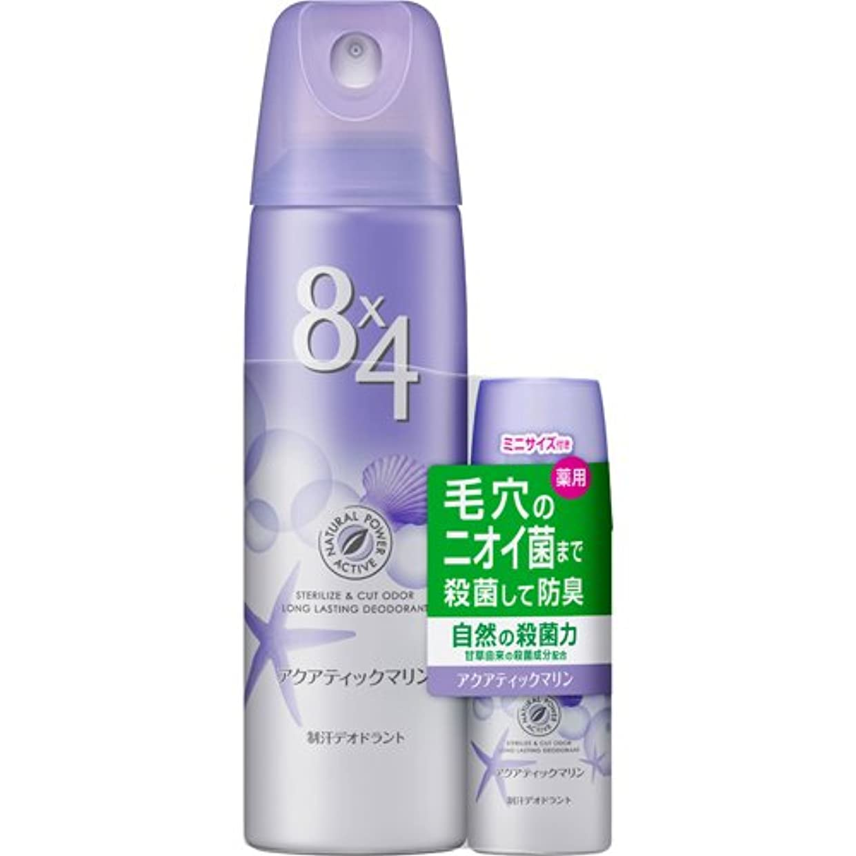 失速耕すフォアマン【数量限定】8x4(エイトフォー) パウダースプレー アクアティックマリンの香り 150g+30g