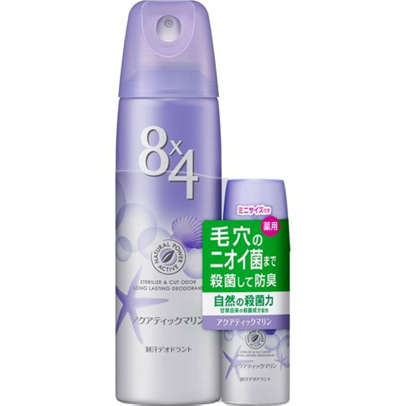 自分のために最大の夕暮れ【数量限定】8x4(エイトフォー) パウダースプレー アクアティックマリンの香り 150g+30g