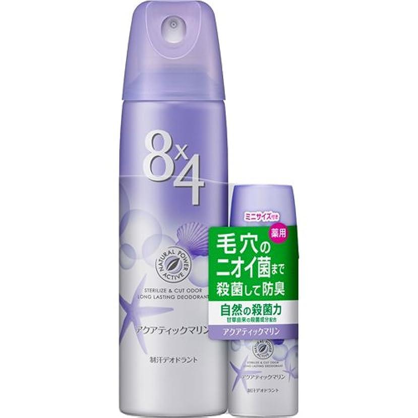 ガムアグネスグレイ望む【数量限定】8x4(エイトフォー) パウダースプレー アクアティックマリンの香り 150g+30g