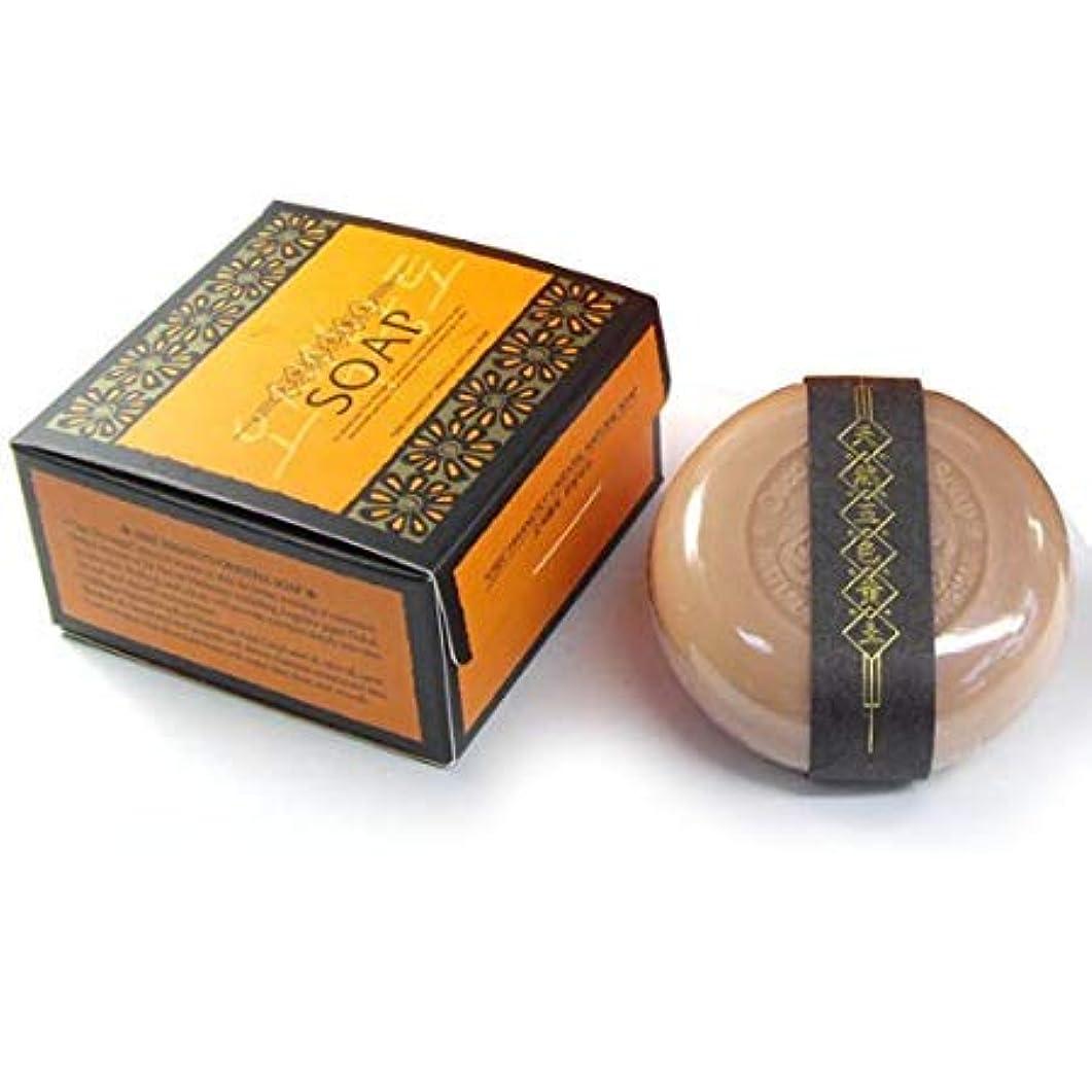 広告見落とす論理的Oseque SONGHAK(ソンハク) Osec Hwangto Soap 五色黄土石鹸 110g X 1個