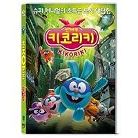 Kikoriki: Team Invincible (Region code : all) (Korea Edition)