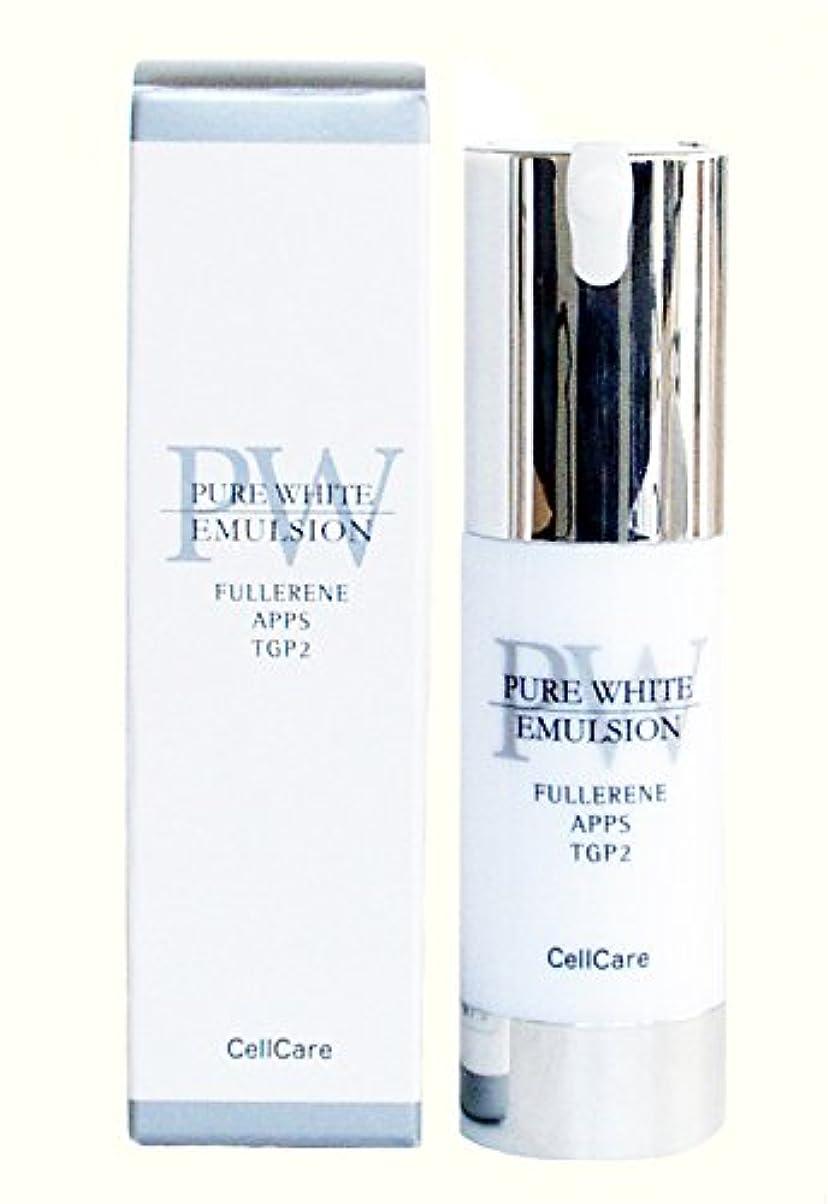 ニコチン修正悪性のセルケア ピュアホワイト エマルジョン 30g