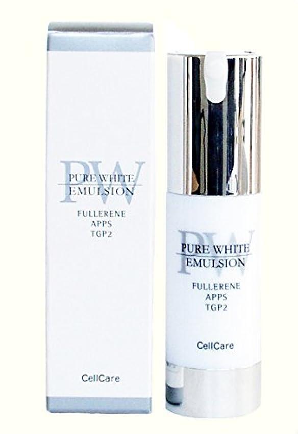 作動する魅力的芝生セルケア ピュアホワイト エマルジョン 30g