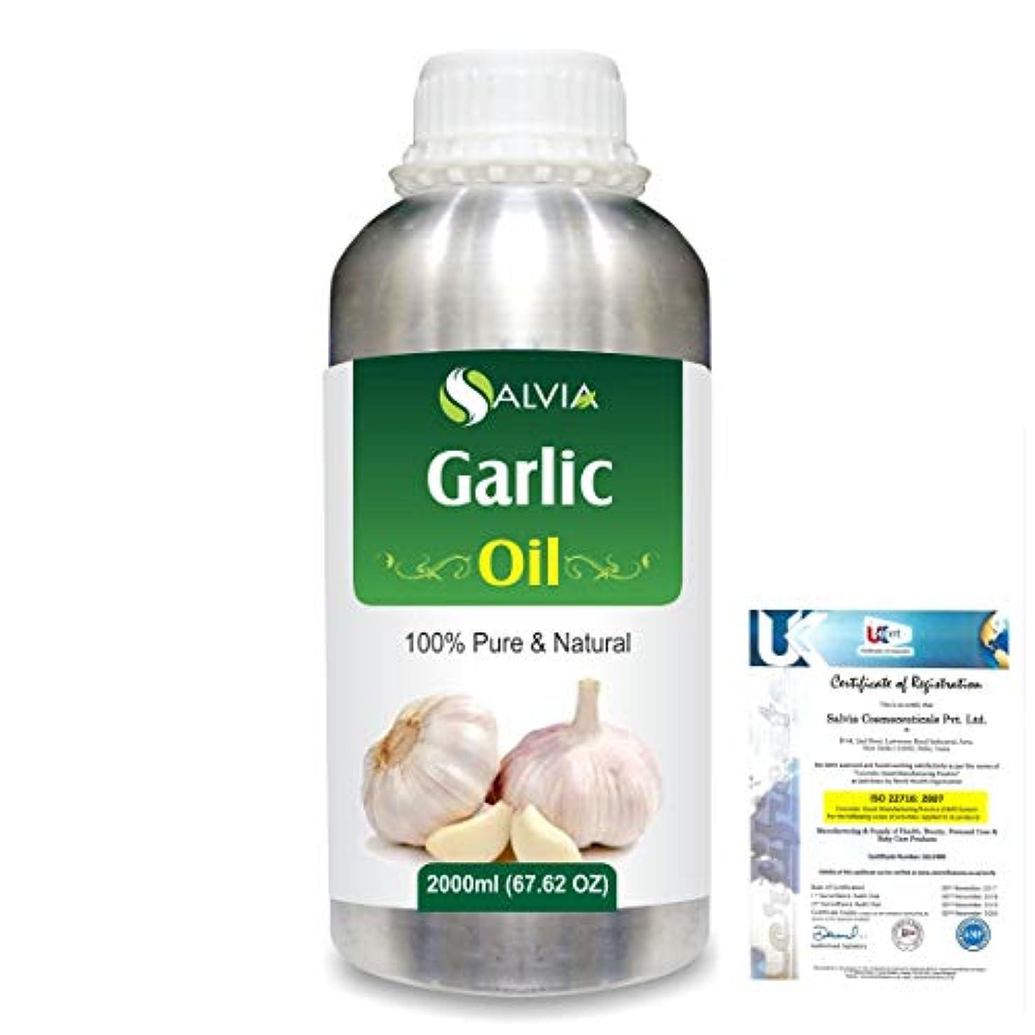 去る億ネーピアGarlic (Allium Sativum) 100% Pure Natural Essential Oil 2000ml/67 fl.oz.