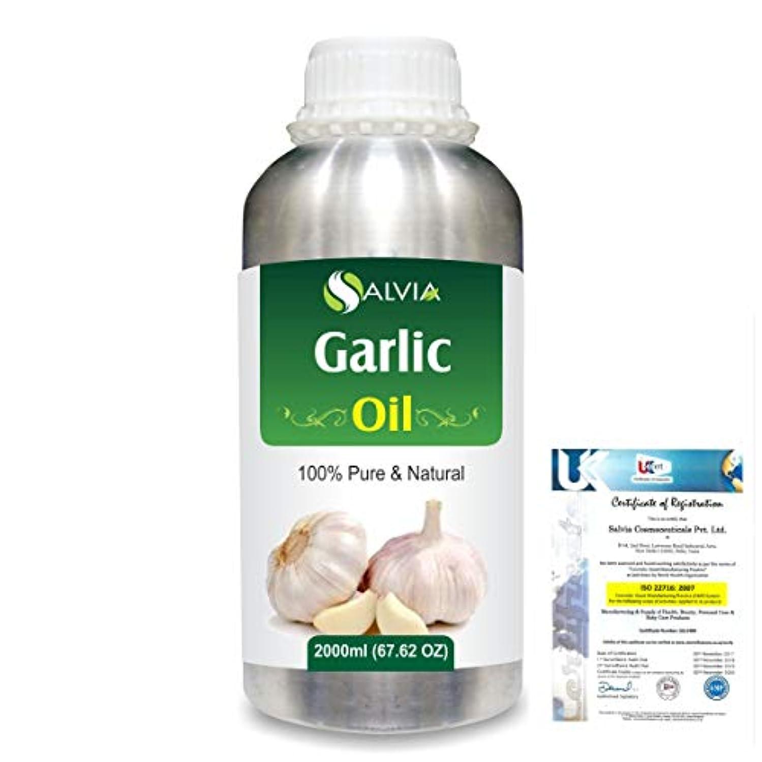 補助真っ逆さまGarlic (Allium Sativum) 100% Pure Natural Essential Oil 2000ml/67 fl.oz.