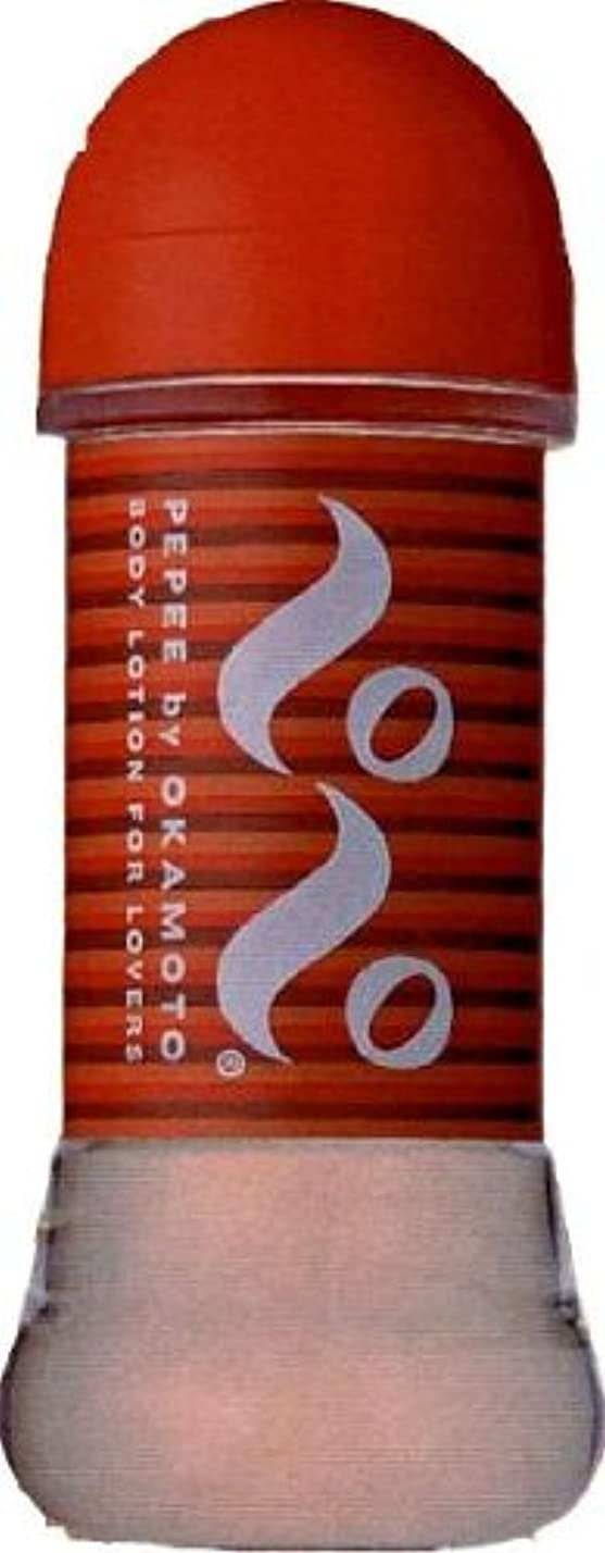 スカープ歯アルコールPEPE(ペペ) ボディーローション 200ml ×3個セット