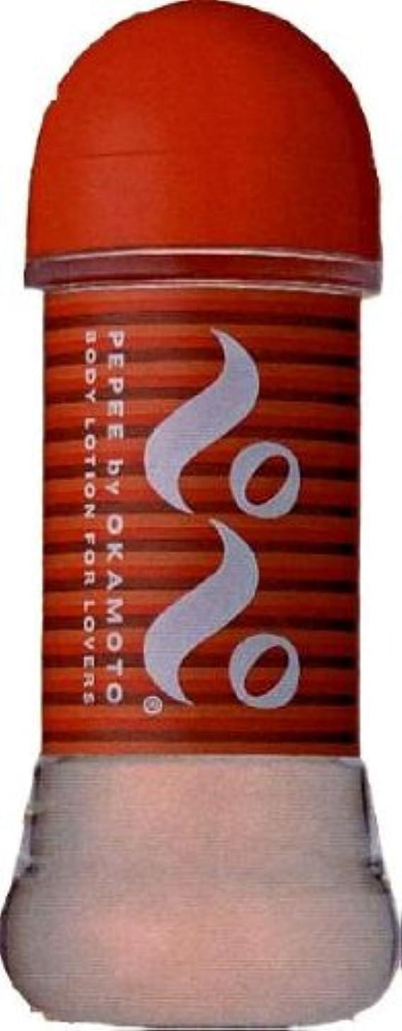褐色笑静めるPEPE(ペペ) ボディーローション 200ml ×10個セット
