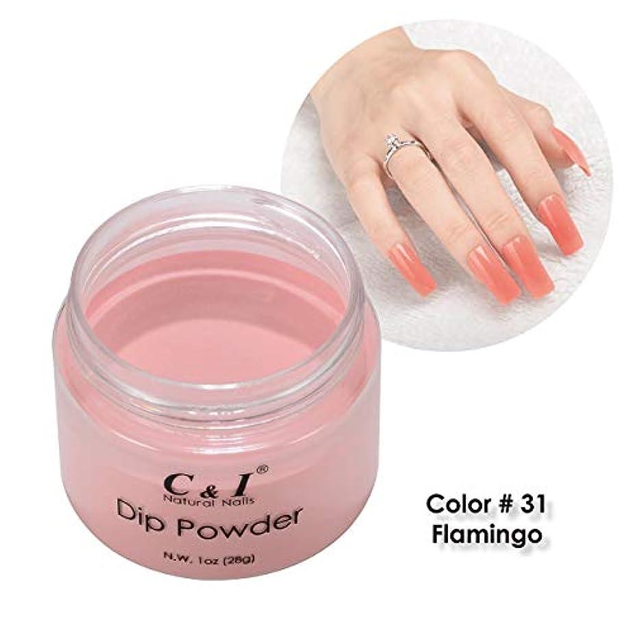 お酢膨らみ要求するC&I Dip Powder ネイルディップパウダー、ネイルカラーパウダー、カラーNo.31