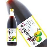 泡盛 沖縄黒糖梅酒 12度 900ml/崎山酒造廠