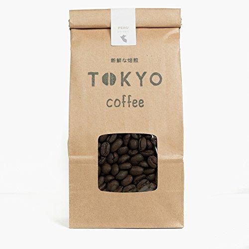 オーガニック コーヒー豆 まろやかな中深煎り 自家焙煎 ペルー 産 TOKYO COFFEE (豆のまま 200g (オススメ))