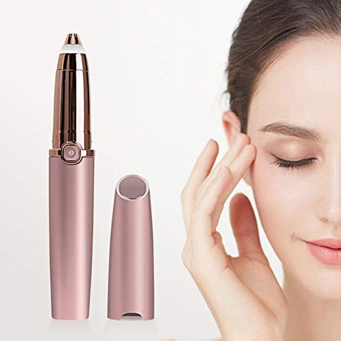 ペン民間プラスチック電動眉修理ミニポータブル眉毛剃毛脱毛装置痛みのないかみそり女性顔の毛の除去装置