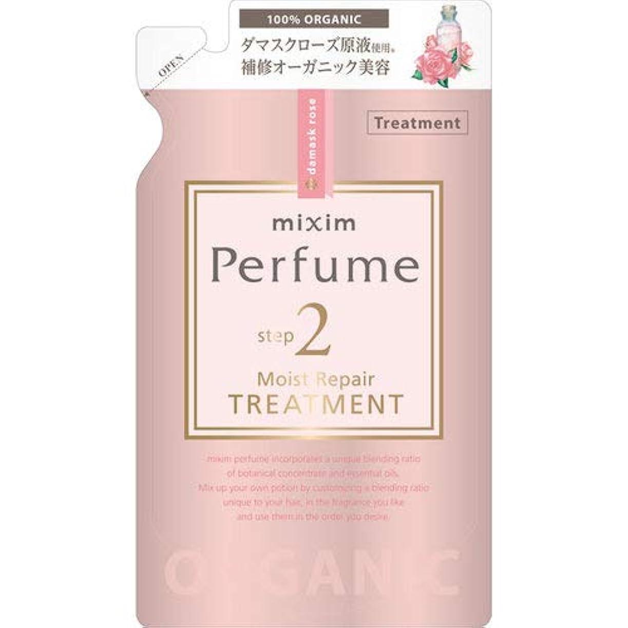 苦味あさり前方へmixim Perfume(ミクシムパフューム) モイストリペア ヘアトリートメントつめかえ用 350g