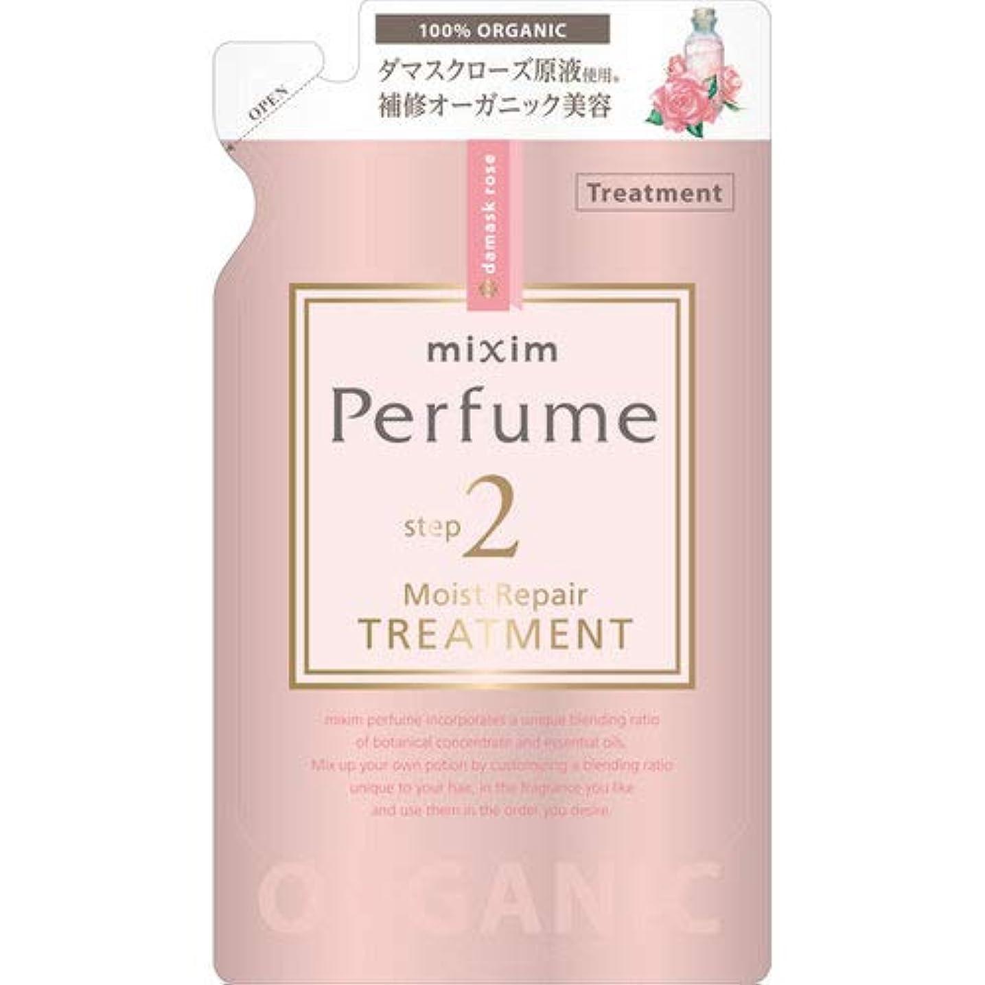 野生知性ほとんどないmixim Perfume(ミクシムパフューム) モイストリペア ヘアトリートメントつめかえ用 350g