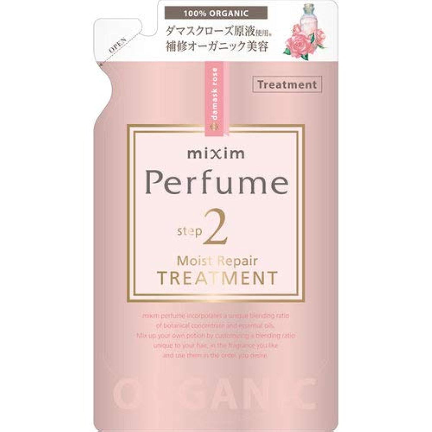 軽蔑するマイクロフォン嫌がらせmixim Perfume(ミクシムパフューム) モイストリペア ヘアトリートメントつめかえ用 350g
