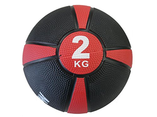 メディシンボール 『マニュアル付き』 筋トレ ラバー製 体幹トレーニング 瞬発力アップ 週2回の軽い負担で大きな効果 【Fungoal】 2kg