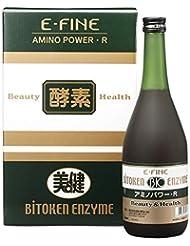 ビトケン酵素アミノパワーR