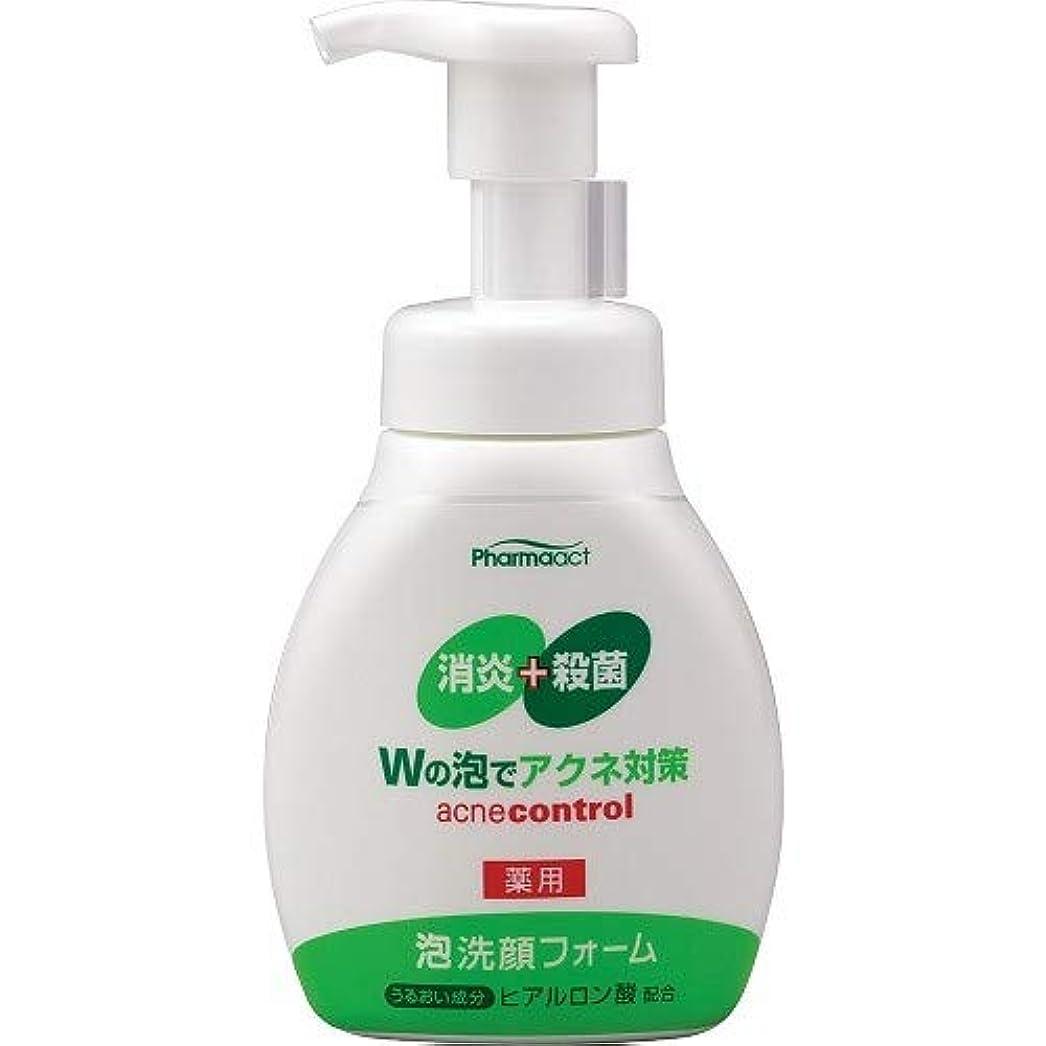 実験をするショートリアルファーマアクト アクネ対策 薬用 泡洗顔フォーム 180ml