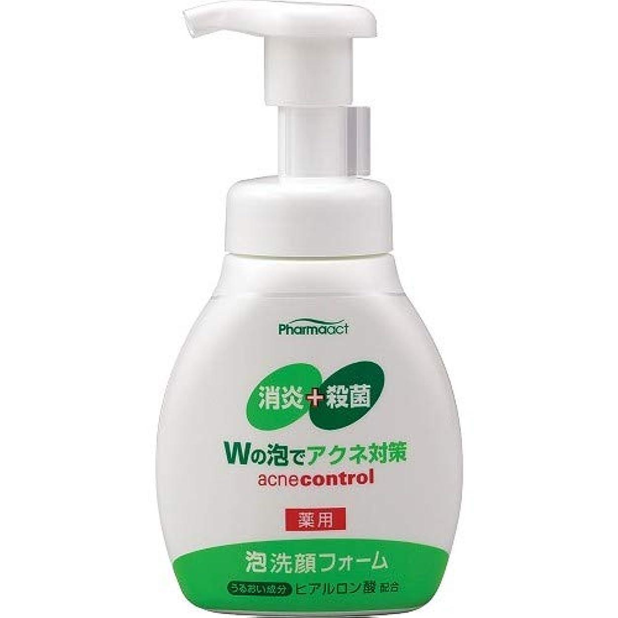 スイ太陽アソシエイトファーマアクト アクネ対策 薬用 泡洗顔フォーム 180ml
