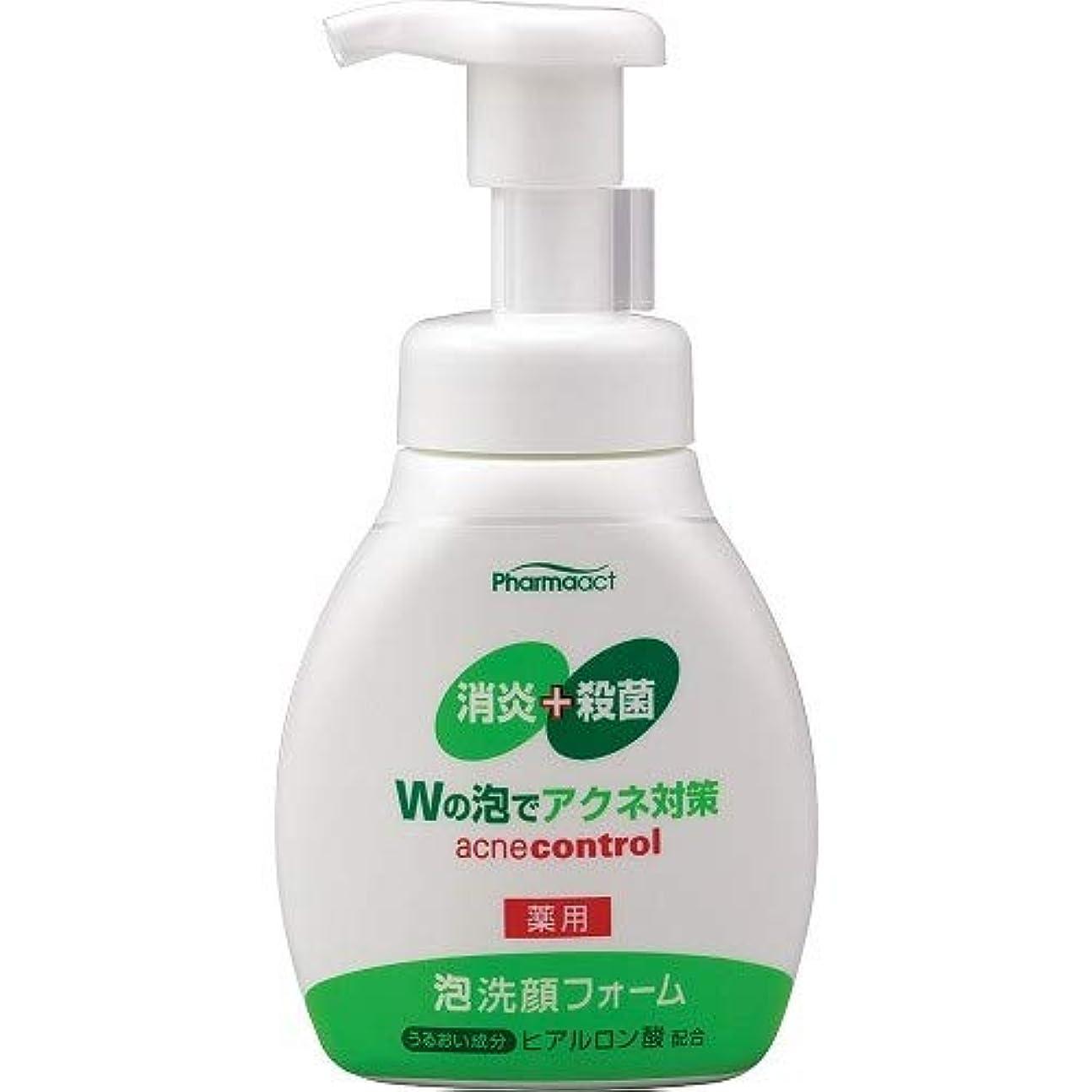 アルコール追放検査ファーマアクト アクネ対策 薬用 泡洗顔フォーム 180ml