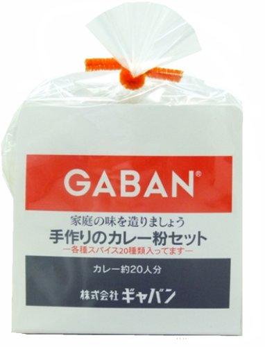 手作りのカレー粉セット 100g