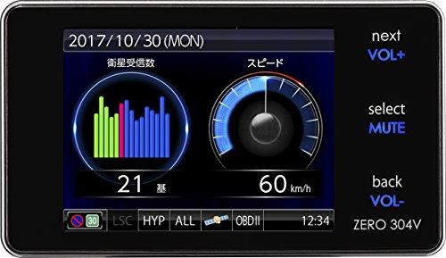 コムテック レーダー探知機 ZERO 304V 無料データ更新 移動式小型オービスダブル対応/ゾーン...