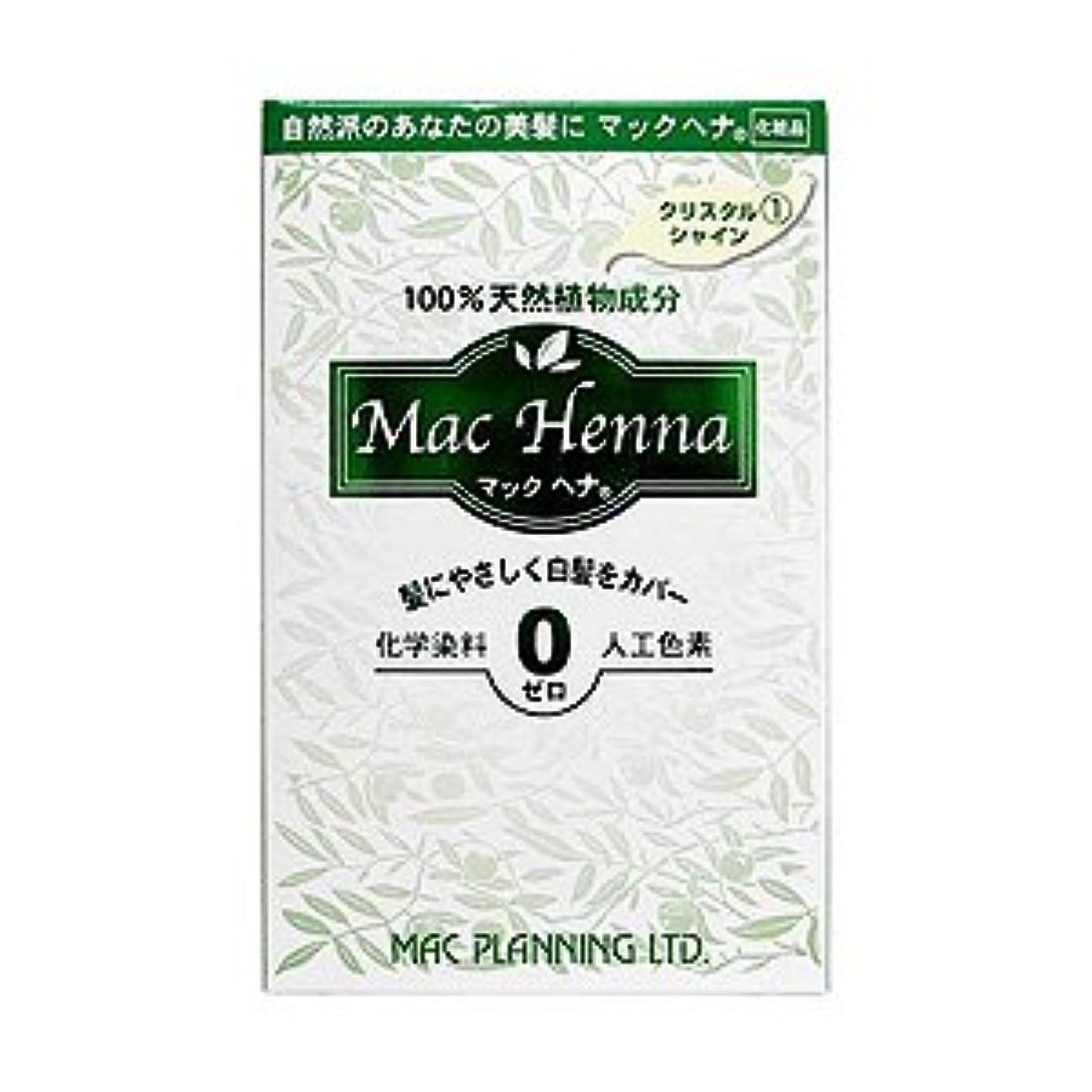 マックヘナ クリスタルシャイン1 60g×2 hs