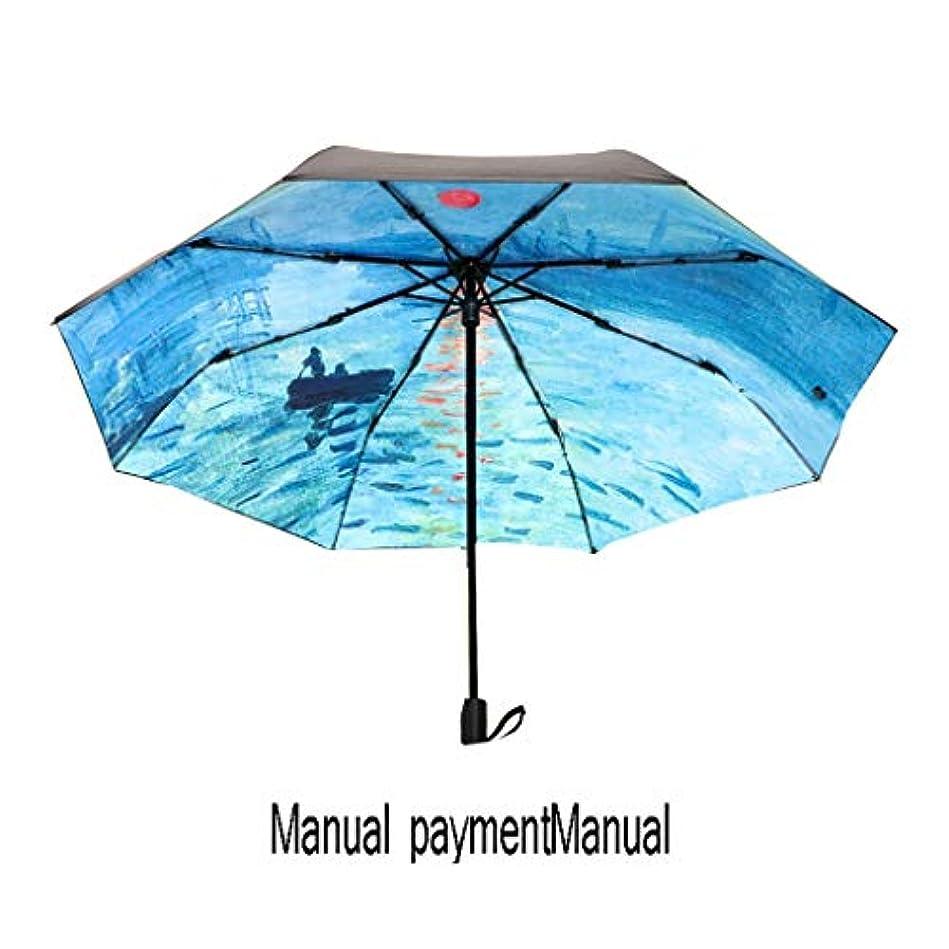 先取り除く指導する日傘折りたたみ黒いプラスチック抗紫外線雨と雨の兼用傘日の出印象油絵 (色 : B)