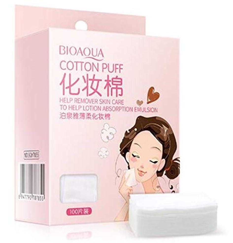 換気するゴミ箱裁定化粧綿、上質なビロードで、コットン、化粧道具、クレンジング綿(100枚)