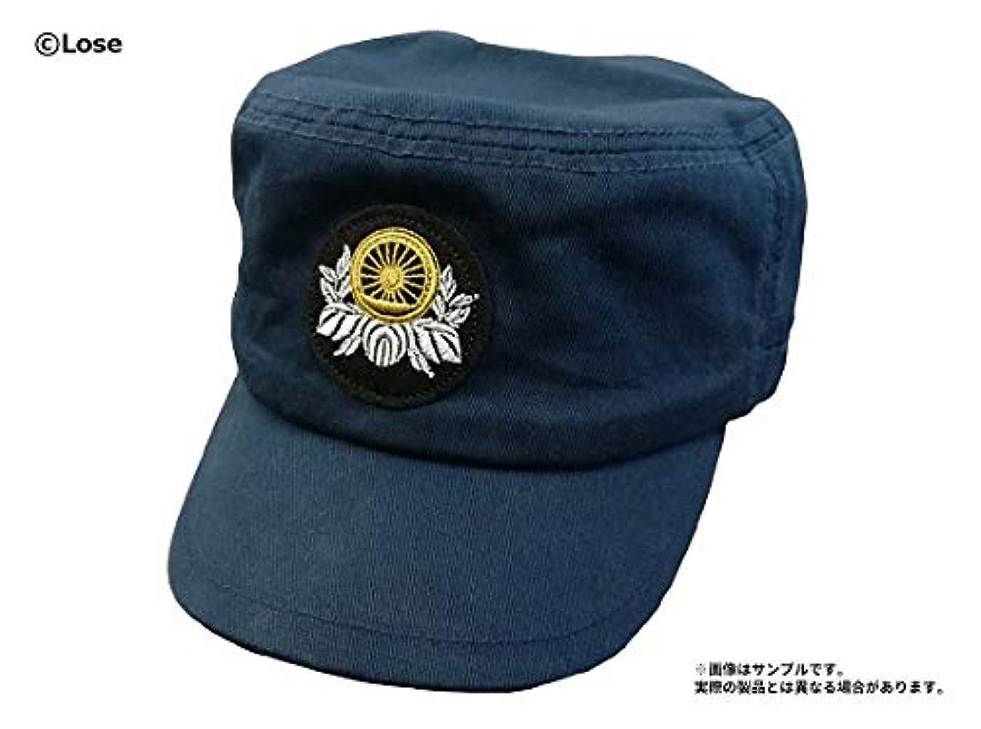 ラフ睡眠綺麗なパテまいてつ 旧帝鉄 制帽型ワークキャップ【再販版】【グッズ】