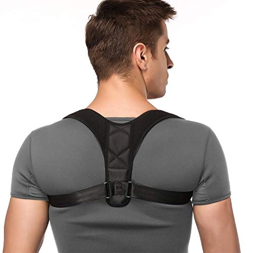 廊下被害者カヌー背中姿勢補正装置 - 快適で調整可能なザトウクジ補正ベルト - 姿勢を改善し背中の痛みを和らげるために男性と女性に適して